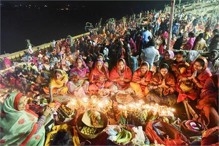 आस्था के महापर्व छठ पूजा के अंतिम दिन दिखा जबरदस्त उत्साह