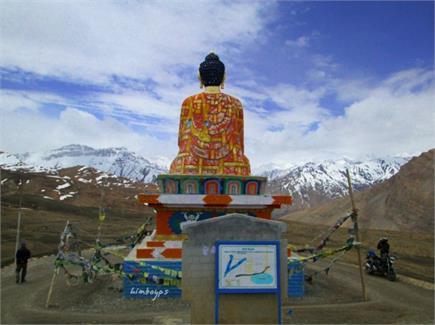 लांगजा तिब्बत और भारत के बीच कटोरी के आकार में बसा इलाका (Watch Pics)
