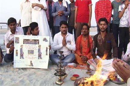 प्रयागराजः टीम इंडिया की जीत के लिए संगम तट पर सभी धर्मों के लोगों ने...