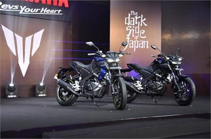Yamaha की नई बाइक MT-15 भारत में लाॅन्च, मार्च के अंत तक होगी डिलीवरी