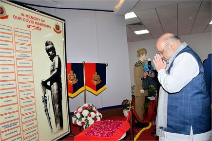 गणतंत्र दिवस से पहले  गृह मंत्री अमित शाह का 'महामंथन'