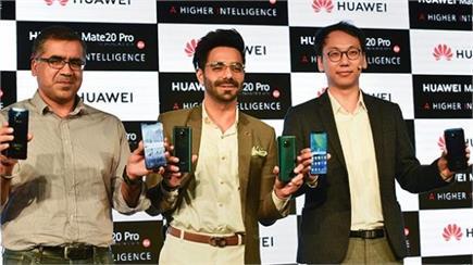 भारत में लॉन्च हुआ Huawei Mate 20 Pro, होंगे खास फीचर्स