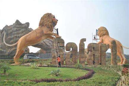 अखिलेश के ड्रीम प्रोजेक्ट लायन सफारी का योगी सरकार ने किया उद्घाटन,...
