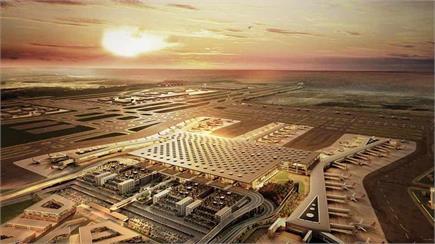 ये है दुनिया का सबसे बड़ा एयरपोर्ट, हर साल यात्रा करेंगे 9 करोड़ लोग