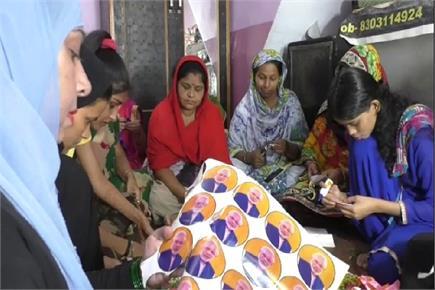 काशी की मुस्लिम महिलाओं ने PM मोदी को भेजी हाथों से बनाई राखियां