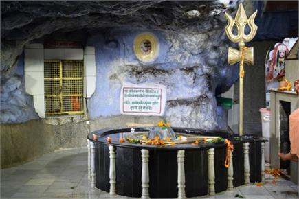 देखें, टपकेश्वर मंदिर की खूबसूरत व अाकर्षित Pics
