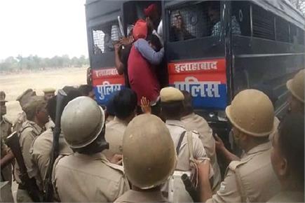 CM योगी के कार्यक्रम में सपा कार्यकर्ताओं का प्रदर्शन, पुलिस ने किया...