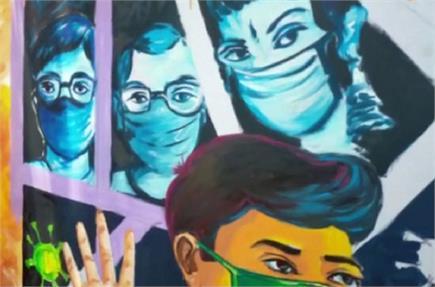 कोरोना वायरस को लेकर जागरूक करने के लिए दीवारों पर बनाई चित्रकारी