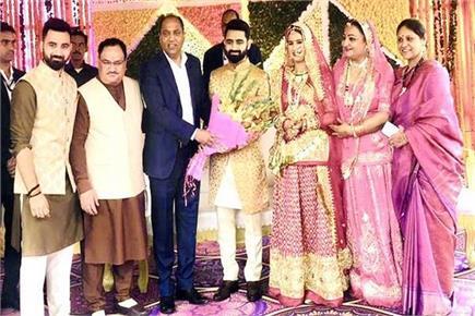 देखिए: नड्डा के पैतृक निवास विजयपुर में उनके बेटे की शादी की तस्वीरें
