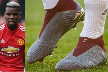 खेल की बजाय अपने जूते के लिए मशहूर हैं फुटबॉलर पॉल पोगबा
