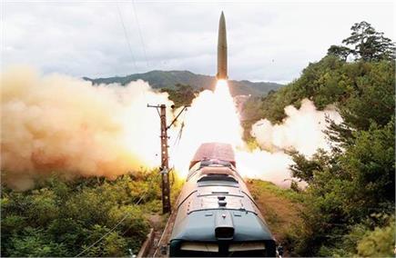 उत्तर कोरिया का नया कारनामा, ट्रेन से किया बैलिस्टिक मिसाइलों का सफल...