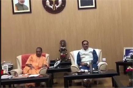 गुजरात के CM विजय रूपाणी ने की योगी से मुलाकात