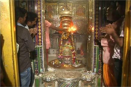 यहां देखें उत्तराखंड के कुंतेश्वर महादेव मंदिर की खूबसूरत तस्वीरें