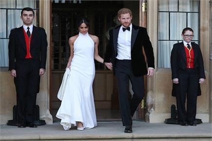 शादी के बाद कुछ एेसे अंदाज में नजर आए प्रिंस हैरी और मेगन