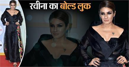 रवीना का अजीबोगरीब लुक, 44 की उम्र में यूं फ्लॉन्ट किया क्लीवेज टैटू