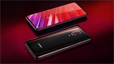 नए विडियो में दिखा Lenovo Z6 Pro, चार कैमरों के साथ नॉच डिस्प्ले भी...