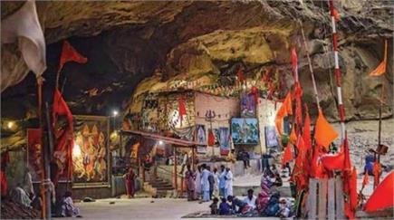 हिंगलाज जयंती: बलूचिस्तान में नानी मां का यह मंदिर है अति प्रसिद्ध,...