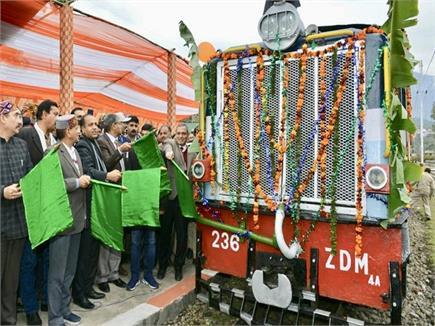 पठानकोट-जोगिंद्रनगर ट्रैक पर शुरू हुई Fast Train (Watch Pics)