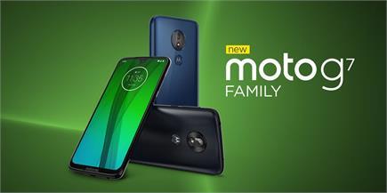 Motorola ने मार्केट में उतारे अपने चार नए स्मार्टफोन्स