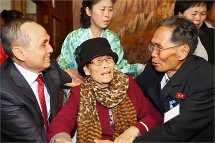 65 साल बाद मिले उत्तर और दक्षिण कोरिया के बिछड़े परिवार, भावुक कर...
