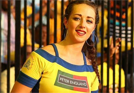 IPL 2019 KXIP vs CSK मैच में दर्शक का जोश सबसे ऊपर