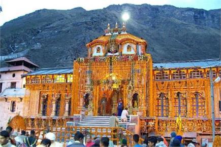 शंखनाद और जयघोष के बीच बंद किए गए बद्रीनाथ मंदिर के कपाट