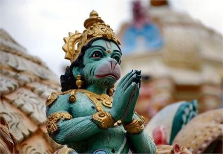 Hanuman Jayanti: मारुति नदंन को करना है प्रसन्न तो घर में लगाएं ये...