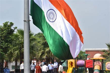 स्वतंत्रता दिवस पर हरियाणा में विभिन्न जगहों पर किया गया ध्वजारोहण,...