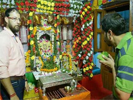 वाराणसी का रामरमापति बैंक...जहां जमा है अरबों राम नाम धन