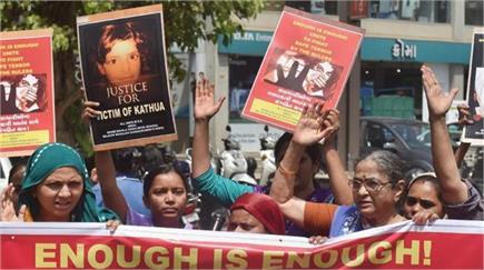 आसिफा की चीख पूरे देश में गूंजी,इंसाफ की उठी मांग