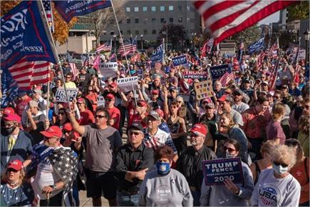 अमेरिकी चुनावः ट्रंप  समर्थकों ने बाइडेन की जीत पर उठाए सवाल, निकाला...