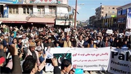 अफगानिस्तान दौरे पर आए इमरान के खिलाफ सड़कों पर उतरे लोग (pics)