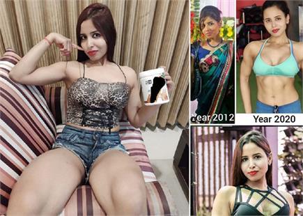 अंकिता सिंह : प्यार में हुई चीटिंग का शिकार, अब है प्रोफेशनल महिला...