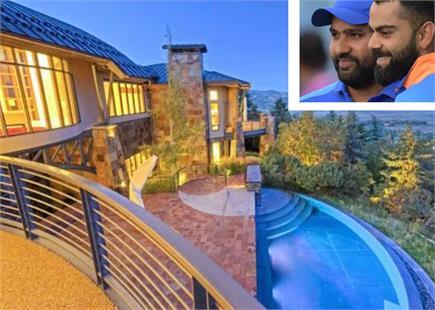 अमरीकी प्लेयर बेच रहा ऐसा घर जिसे खरीदना कोहली-रोहित का भी होगा सपना