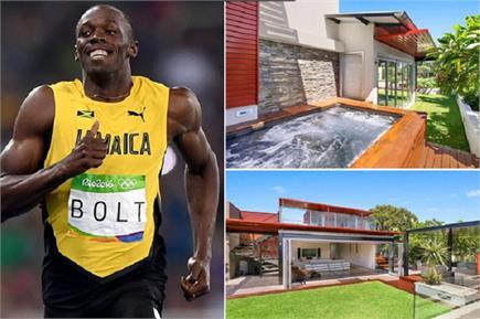 देखें उसैन बोल्ट का नया घर, कीमत है 1.45 मिलियन