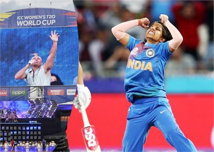 महिला विश्व कप ओपनिंग मुकाबला : देखें AUS vs IND मैच की झलकियां