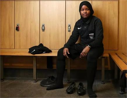 ब्रिटेन की पहली मुस्लिम महिला रैफरी बनीं जवाहिर रोबल