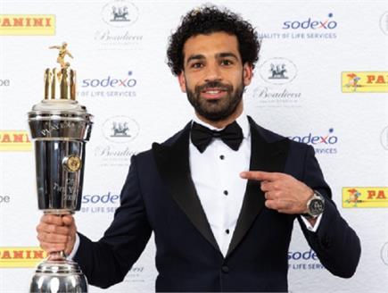 मोहम्मद सलाह ने जीता PFA प्लेयर ऑफ द ईयर अवॉर्ड