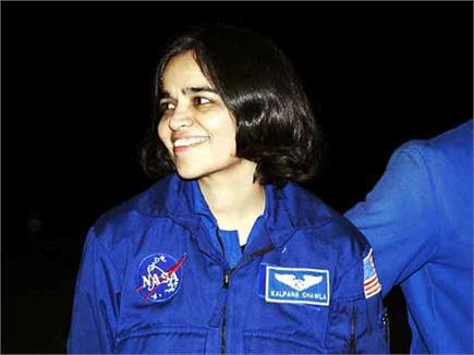 सोलह साल पहले भरी थी अंतरिक्ष की उड़ान, आज उस बेटी की पुण्यतिथि है