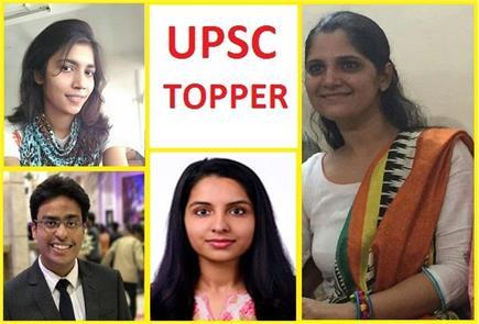 ये हैं हरियाणा के वो होनहार, जिन्होंने किया UPSC टॉप