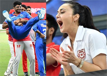 पंजाब ने दिल्ली को हराया, देखें मैच की झलकियां
