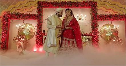 shireen mirza wedding