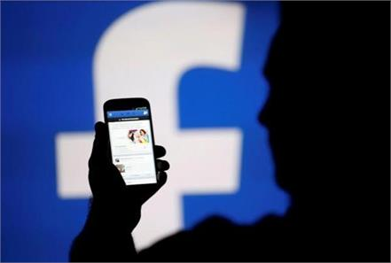 fake facebook id