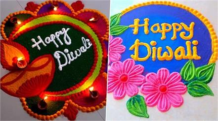 diwali lakshmi maa welcome home rangoli subh