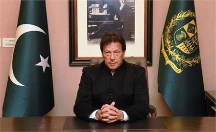 pakistan government declares ltp as terrorist organization