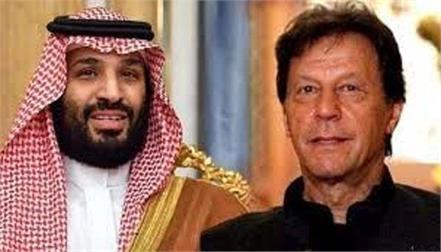 saudi arabia reinstates financial aid to pakistan