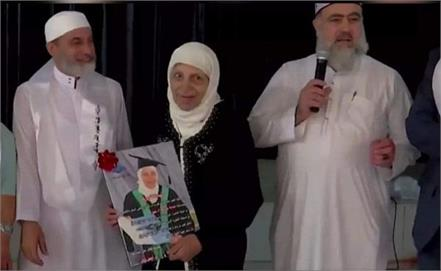 palestinian grandmother earns her degree aged 85