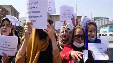 women protest in kabul over closure of schools for girls in afghanistan