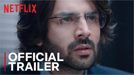 dhamaka trailer out now