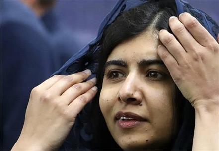 malala yousafzai urges pak govt not to   uplift   local taliban